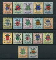 Portugal Mozambique Moçambique 1961 CITY SYMBOLS, SYMBOLES DE LA VILLE Complete Set MNH, FVF - Mozambique