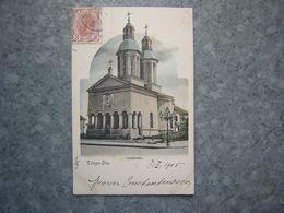 ROUMANIE - TERGU JIU - CATEDRALA - Romania