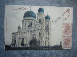 ROUMANIE - BISERICA SFTN PETRU - Romania