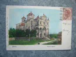 ROUMANIE - JASSY - BISERICA BARBOI - Romania