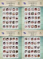 KOWEIT 4 Flt. 24è Anniversaire Libération - Martyrs Du Koweit - 100v 2015 Neuf ** MNH - Kuwait