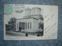 ROUMANIE - MONASTIREA DOMNEASCA DIN TARGOVISTEA - Romania