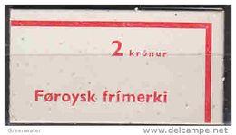 Faroe Islands 1975 First Booklet ** Mnh (48444) ROCK BOTTOM - Färöer Inseln