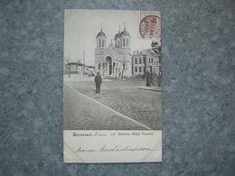 ROUMANIE - BUCAREST - BISERICA SFINTII VOEVOZI - Romania