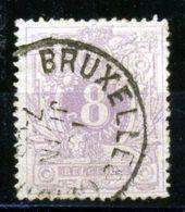 Bélgica Nº 29 - 1849-1850 Medallions (3/5)