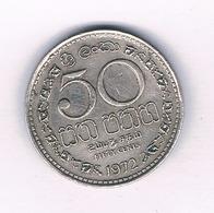 50 CENTS 1972 SRI LANKA /5430/ - Sri Lanka
