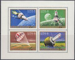 Hungary 1971 - Luna 16, Uncrewed Mission To The Moon - Miniature Sheet Mi Block 2642A-2645A ** MNH - Raumfahrt