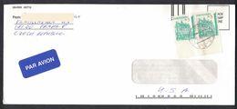 JB104   Czech Repubblic 1997 - Praha Cover To USA - Pair  Plzen (Pilsen) (MiNr: 15) - Lettres & Documents