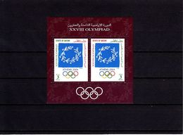 Olympics 2004 - History - QATAR - S/S MNH** - Ete 2004: Athènes