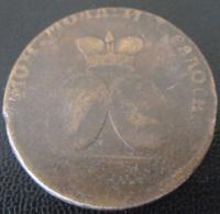 Moldavie Et Valachie - Monnaie 2 PARA / 3 KOPECKS 1772 - Moldova