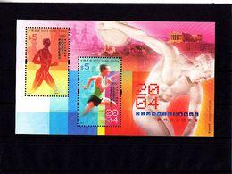 Olympics 2004 - Athletics - MACAU - S/S MNH** - Summer 2004: Athens