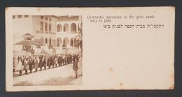Judaica Palestine Jewish Women School In Yaffo Girls Seminary Ca1920's Judaika Juif Juive - Judaisme