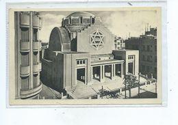 Tunis Synagogue Judaica - Judaisme