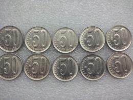 Venezuela    50 Centimos , 10 Pieces , Used Coins - Venezuela