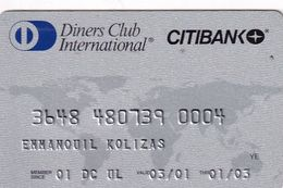 GREECE - Citibank, Diners Club International, Used - Griechenland