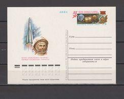 USSR Russia 1981 Space Commemorative Postcard - UdSSR