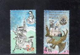BOSNIE-HERZEGOVINE 1995 ** - Bosnie-Herzegovine