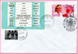Envelope - Lady Di / Diana, Sarajevo 3.11.1997., Bosnia And Herzegovina / BIH / Postmark Vukovar 1998., Croatia - Bosnie-Herzegovine