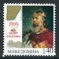 MACEDONIA 1996 Millenary Of Tsar Samuil  MNH / **.  Michel 71 - Mazedonien