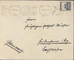 YT Palestine 71 Mosquée D'Amar Seul Sur Lettre CAD Haifa 7 APR 1932 Flamme Cheval Ailé Pour L'Allemagne - Palestina