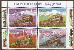 Tajikistan 2011 MiNr. 573 - 576  Tadschikistan  Steam Locomotives Trains Engine  4v MNH** 6,80 € - Tadjikistan
