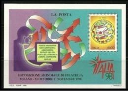 ITALIA Rep. 1998 - La POSTA - N. 2388 ** ALTO VALORE Serie Compl. L. 4.000 - Cat. ? € - Lotto N. 5041 - 1991-00:  Nuevos