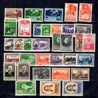 Russie Belle Petite Collection Neufs **/* 1950/1956. Bonnes Valeurs. B/TB. A Saisir! - 1923-1991 UdSSR