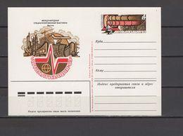 USSR Russia 1983 Space Commemorative Postcard - UdSSR