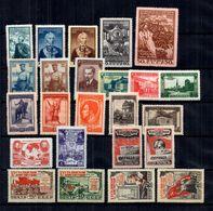 Russie Sept Bonnes Séries Neufs * 1950/1952.  B/TB. A Saisir! - 1923-1991 UdSSR