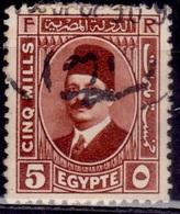 Egypt, 1929, King Fuad, 5m, SC#135, Used - Egypt