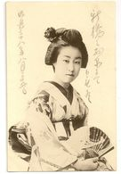 371 - Jeune Japonaise - Frauen