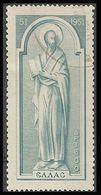GREECE- GRECE – HELLAS 1951: 1600drx St. Paul's.  From Set Used - Greece