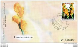 "Maroc,FDC 2005 ; TP N°1371"" Flore Marocaine ""Morocco;Marruecos - Morocco (1956-...)"