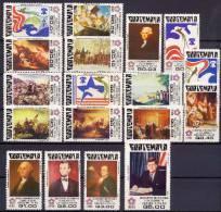 Guatemala 1976 US Bicentennial, Space, JFK Kennedy Set Of 18 + 4 S/s MNH - Südamerika
