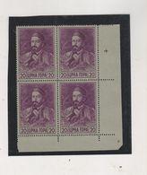 MONTENEGRO ITALY WW II 20 L Key Value Bloc Of 4 MNH - Montenegro