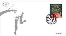 2015 FDC 6/15,International Day Of Sport For Development And Peace Basketball, Croat Post Mostar Bosnia And Herzegovina, - Bosnie-Herzegovine