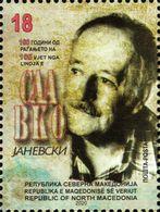 Republic Of North Macedonia / 2020 / Literature / Slavko Janevski, Haki Stermili And Charles Bukowski - Macédoine