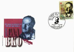 Republic Of North Macedonia / 2020 / FDC / Literature / Slavko Janevski, Haki Stermili And Charles Bukowski - Macédoine