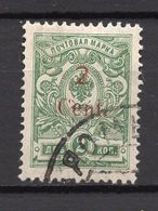 1889 -1915. RUSSIA, RUSSIAN OFFICES IN CHINA, CENT OVERPRINT ON 2 KOP. POSTAL STAMP, HINGED - Gebraucht