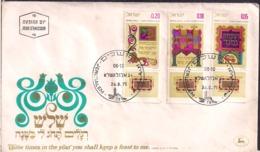 Israel - FDC - 1971 - Cygnus - Usados (con Tab)