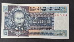 Burma 5 Kyats Banknote 1973 P.57 #W2672292 UNC - Myanmar