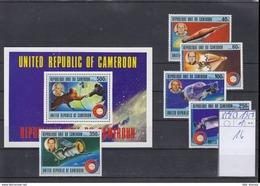 Kamerun Michel Cat.No. Mnh/**  859/863 + Sheet 16 - Cameroun (1960-...)