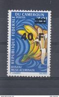 Kamerun Michel Cat.No. Mnh/**  708 - Cameroun (1960-...)