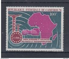Kamerun Michel Cat.No. Mnh/** 519 - Cameroun (1960-...)