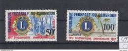 Kamerun Michel Cat.No. Mnh/** 497/498 Lions - Cameroun (1960-...)