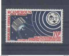 Kamerun Michel Cat.No. Mnh/** 427 - Cameroun (1960-...)