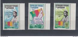 Kamerun Michel Cat.No. Mnh/** 395/397 - Cameroun (1960-...)