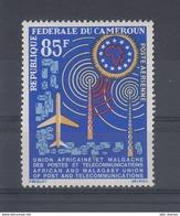 Kamerun Michel Cat.No. Mnh/** 394 - Cameroun (1960-...)