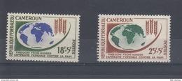 Kamerun Michel Cat.No. Mnh/** 386/387 - Cameroun (1960-...)