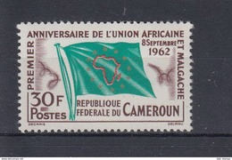 Kamerun Michel Cat.No. Mnh/** 374 - Cameroun (1960-...)